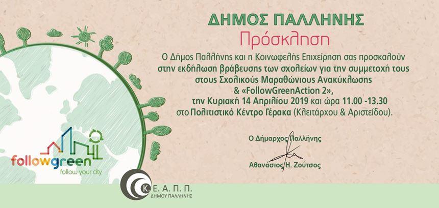 FOLLOW GREEN ACTION 2
